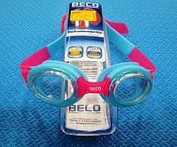 """Очки для плавания """"Beсo"""" (Германия)"""