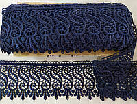 Мереживо макраме синє ширина 9 см, фото 1