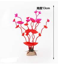 Рослини в акваріум штучні червоні - довжина 13см, пластик