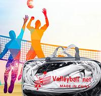 Волейбольная сетка универсальная для волейбола с металлическим тросом ZELART