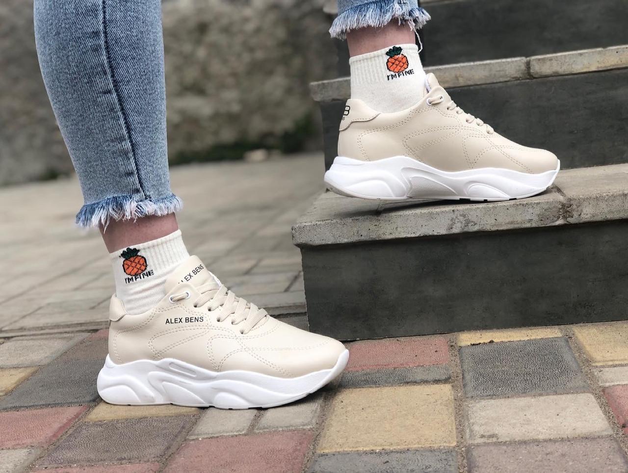 Женские кожаные кроссовки бежевые  Bens 16 беж размеры 36,37,38,39,40,41