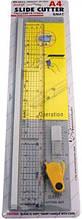 Набір для моделювання 2013: ковзний ніж, килимок, змінні леза,  DAFA
