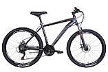 """Гірничо-підлітковий велосипед DISCOVERY BASTION AL AM DD 26""""(синьо-чорний), фото 2"""