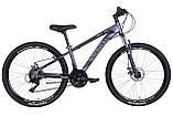 """Гірничо-підлітковий велосипед DISCOVERY BASTION AL AM DD 26""""(синьо-чорний), фото 4"""