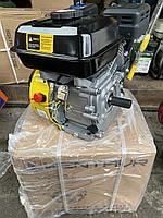 Двигатель для мотоблока Кентавр ДВЗ-200Б1