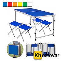 Стол для пикника со стульями раскладной DT-4251 Folding Table