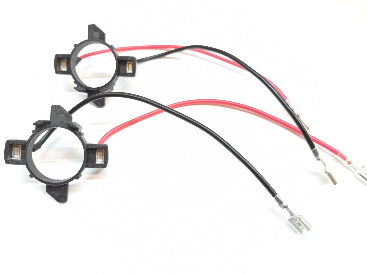 Переходник пластиковый H7 цоколь адаптер для LED и ксенона Volkswagen Caddy (150031)