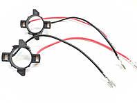 Переходник пластиковый H7 цоколь адаптер для LED и ксенона Volkswagen Caddy (150031), фото 1