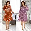 Р 52-58 Свободное платье с поясом в цветочный принт Батал 23683