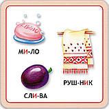 Набір карток Абетка Авт: Федієнко В. Вид: Школа, фото 3