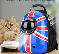 Рюкзак - переноска с иллюминатором для кошек и собак (Британия)