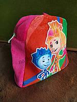 Рюкзачок для дольшкільника Фіксики
