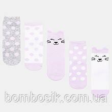 Носки Sinsay для девочки набор 5 пар, 10 / 3-6 мес. (16-18)