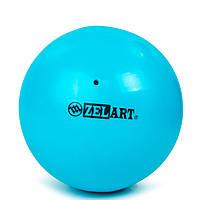 Мяч для пилатеса и йоги Zelart Pilates ball Mini (PVC, d-20см, 400гр, цвета в ассортименте)