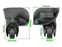 Колеса для валізи До-144/2 80*75 мм