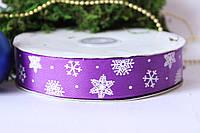 """Лента репсовая с рисунком 2.5 см, """"Снежинки"""" на фиолетовом"""