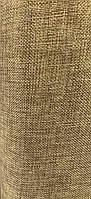 Тканина лляна в кавовому кольорі на метраж (М1-20), фото 2