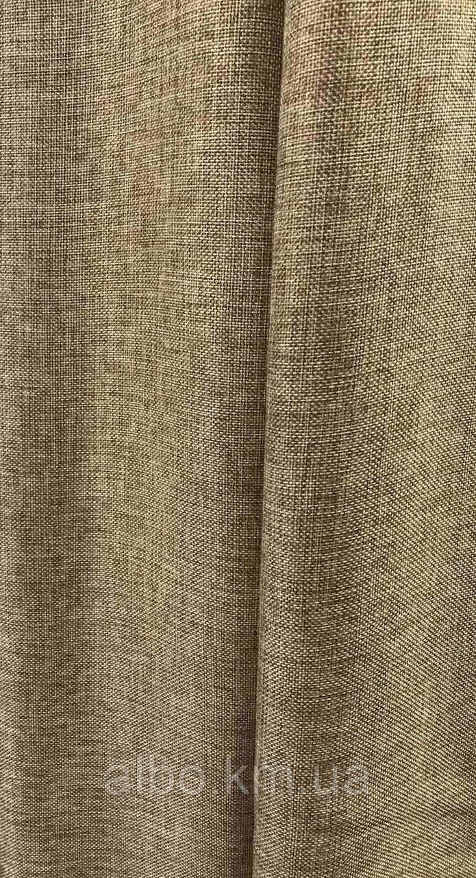 Тканина лляна в кавовому кольорі на метраж (М1-20)