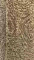 Тканина лляна в кавовому кольорі на метраж (М1-20), фото 3