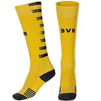 Гетры футбольные Боруссия Дортмунд 2020-20201 желтые детские (р-р 32-38)