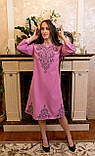 Рожева вишита сукня-це просто ж мрія🌸💜, фото 5