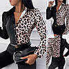 Р 42-46 Контрастная блузка-рубашка в леопардовый принт 23686