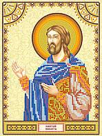 Схема для вышивки бисером икона Святой Никита