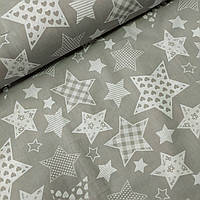 Бязь с белыми узорчатыми звездами на сером фоне, ширина 220 см, фото 1