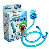 Універсальний душ для домашніх тварин Rinser Pet riser | Насадка-шланг для чищення домашніх тварин, фото 2