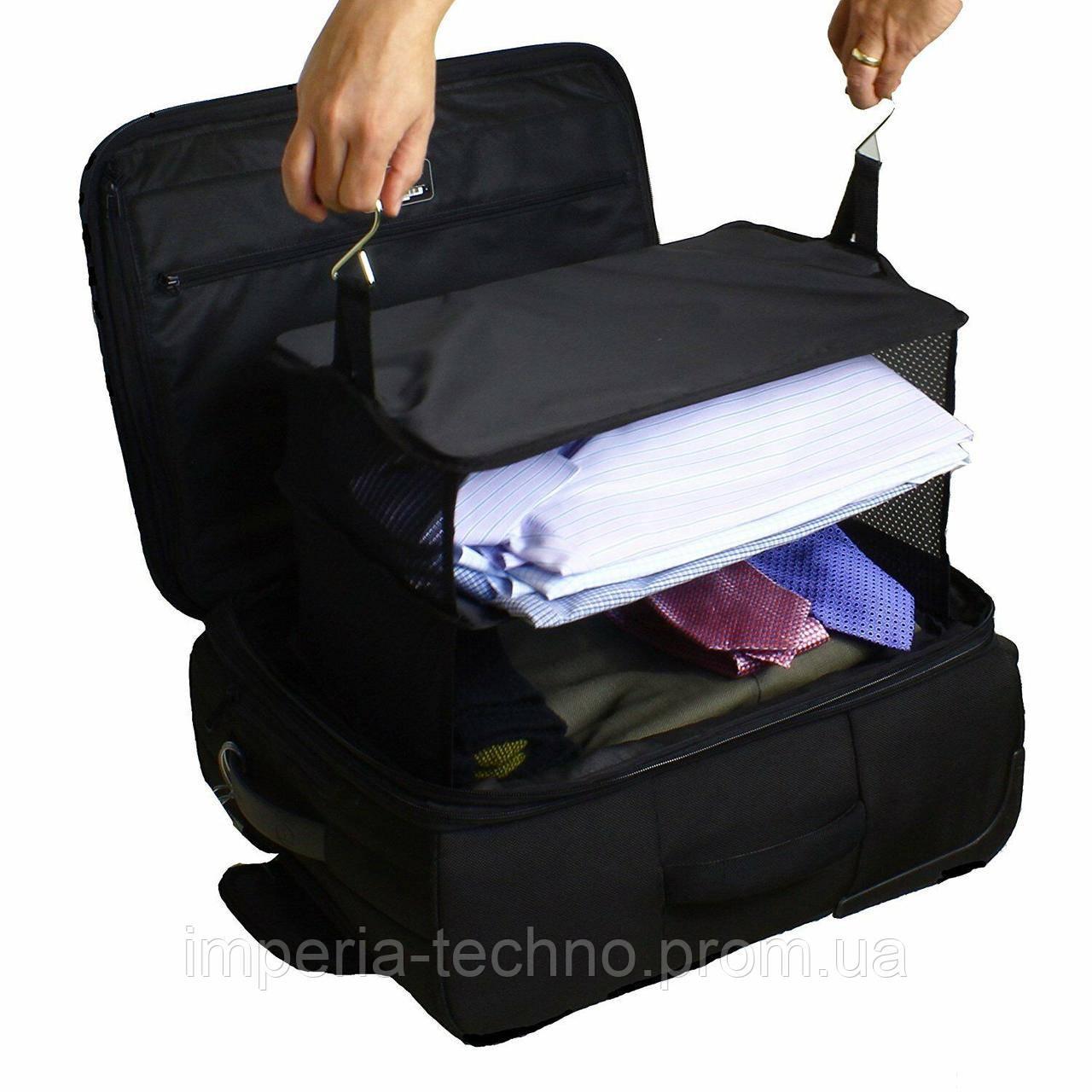 ✅ Органайзер трансформер в чемодан Stow-N-Go NORS-4   Органайзер трансформер у валізу