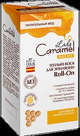 """Lady Caramel.Теплий віск для епіляції """"Roll-On"""""""