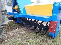 Грунтофреза навісна Буковинка Standart 1,7 м, фото 3