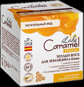 Теплий віск для епіляції Lady Caramel Warm Wax Jar в банку