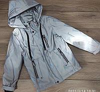 Детская куртка ветровка оптом 140-146-152-158-164