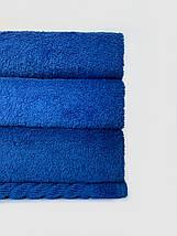 Комплект полотенец синий (электрик), фото 3