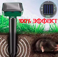 Ультразвуковый отпугиватель кротов, мышей, змей на солнечной батарее, квадратный