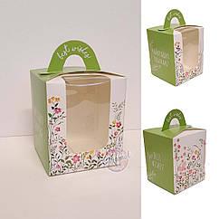 Коробка для 1 капкейка, одного кекса С ПРИНТОМ