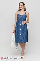 Синий джинсовый сарафан с принтом на бретелях для беременных и кормящих Tina SF-21.022