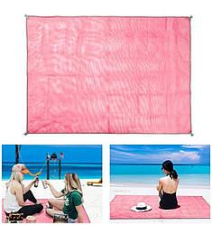 Пляжний килимок анти-пісок Sand-free Mat 2*1.5 м