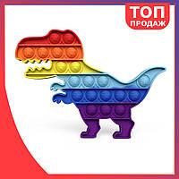 Pop fidget гра-антистрес для дітей та дорослих (Динозавр) / антистрес игрушка для детей и взрослых (в наличии)