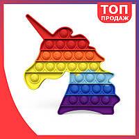Pop fidget гра-антистрес для дітей та дорослих (Единорог) / антистрес игрушка для детей и взрослых