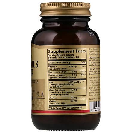 Комплекс для Кожи, Ногтей и Волос, Улучшенная Формула с МСМ, Solgar, 60 таблеток, фото 2
