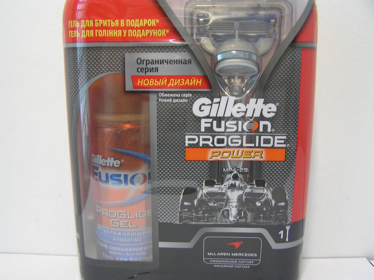Набор для бритья мужской Gillette Fusion Power Proglide (Станок + 1 кассета + Fusion гель 75 мл.)