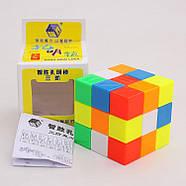 YuXin 3x3x3 Kong Ming Lock   Головоломка замок, фото 3