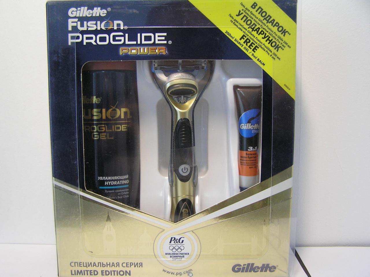 Набoр для бритья мужской Gillette Fusion Proglide Power (Станок + 1 кассета+Гель увлажняющий 200 мл.+ Бальзам)