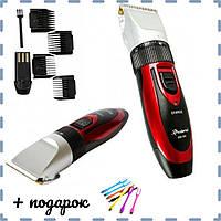 Машинка для стрижки волос и бороды Gemei GM-550 | Универсальная парикмахерская электрическая машинка Gemei