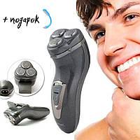 Электробритва мужская с триммером Gemei 7500 | Электрическая Бритва для бороды сухого и влажного бритья