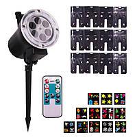 Проектор лазерный 12 картриджей с пультом Star Shower Garden Projector Laser Lamp ZP1 154134