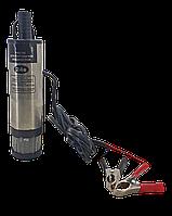 Насос топливоперекачивающий электрический 24В погружной + сетка фильтр + 2 зажима (для перекачки топлива)