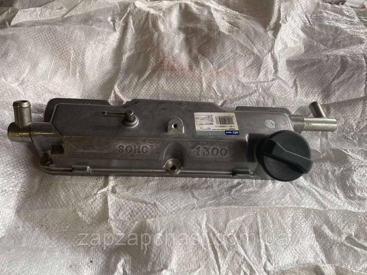 Крышка клапанов заз 1102 1103 таврия славута сенс инжектор АвтоЗаз завод алюминиевая